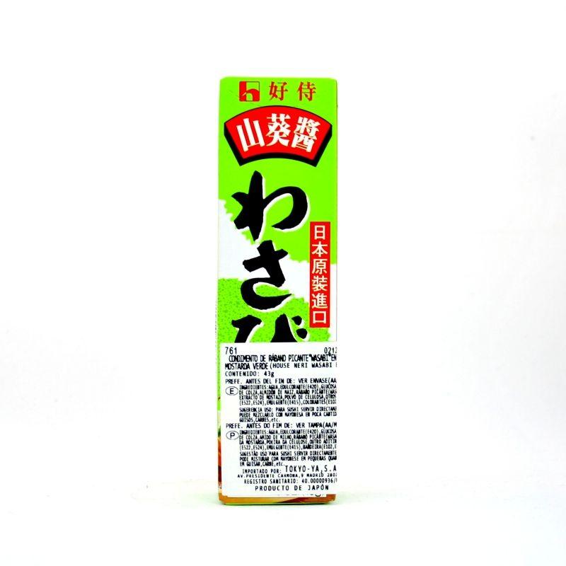 Wasabi en pasta en tubo - 43 g House Spice | www.cocinista.es